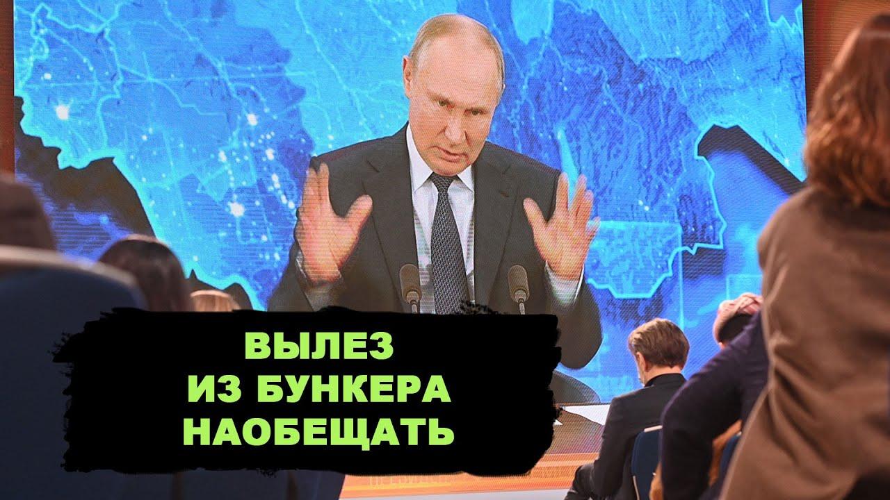 Вся суть прямой линии с Путиным. Дистанционка, Навальный, медицина, У НАС ВСЕ ХОРОШО