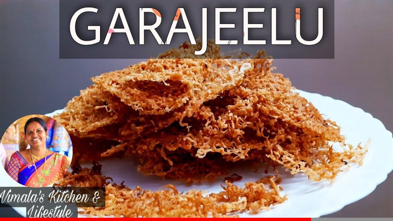 GARAJEELU   Pichuka Gullu / Bird Nest Sweet   Muslim Traditional   Gharajeelu   Garaji   Konaseema