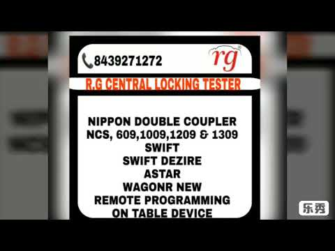 R.G CENTRAL LOCKING TESTER- NIPPON DOUBLE COUPLER MADULE 609,1009,1209,1309