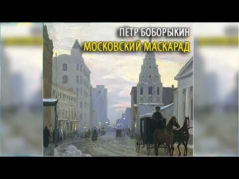 Игорь Саруханов mp3 скачать или слушать бесплатно онлайн