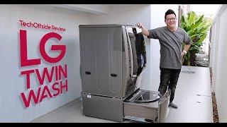 พี่หลามรีวิว LG TWIN Wash นวัตกรรมใหม่ของเครื่องซักผ้า