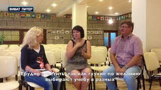Интервью с председателем ЛОГ Эдгаром Ворсловым