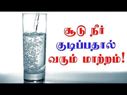 Benefits of drinking hot water in Tamil hot water for weight loss Tamil Tamil health tips
