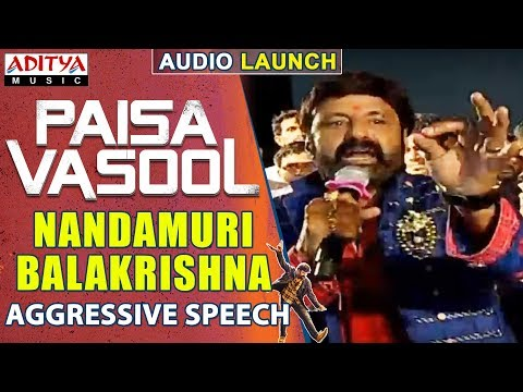 Nandamuri Balakrishna Aggressive Speech @ Paisa Vasool Audio Launch || Balakrishna || Puri Jagannadh