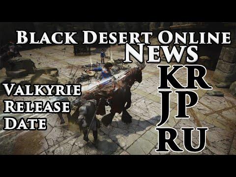 Black desert release date