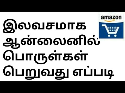 How do I earn money free online shopping my referral bonus 2000 please subscribe now friends in Tami