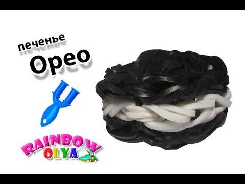 брелок ПЕЧЕНЬЕ ОРЕО из резинок на рогатке без станка   Oreo Rainbow Loom Bands Charm