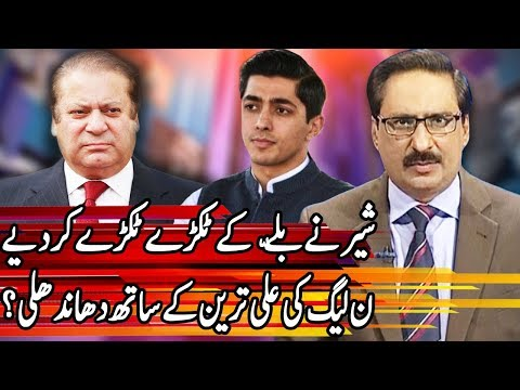 Kal Tak With Javed Chaudhry - 13 February 2018 - Express News