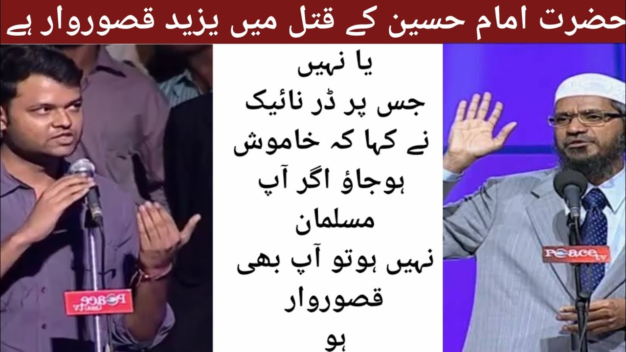Download is Yazid guility of Destroying hussain or Not    Dr Zakir Naik QNA