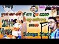 Sindura Kahijae Mote Aji || Part-1 || Odia what's app status..