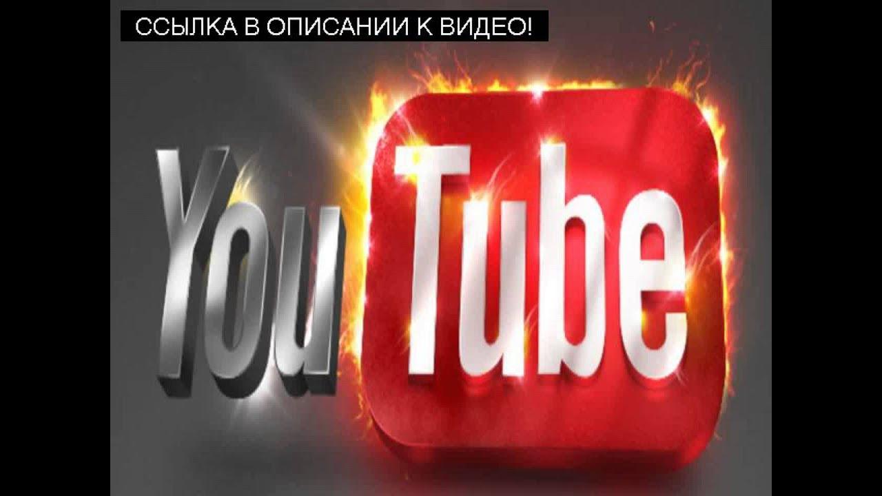 Www.Youtube.Ru