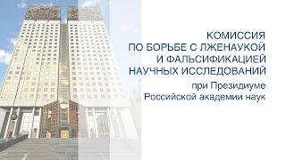 Лекция Григория Тарасевича