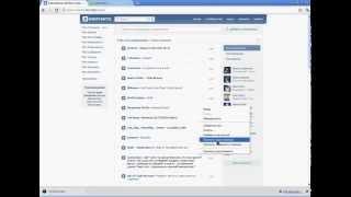 Как скачать с сайта ВКонтакте бесплатно и безопасно.avi
