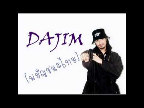 Dajim-พยัญชนะไทย