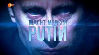 ZDF Человек власти Путин / Закадровый перевод / 15.12.2015