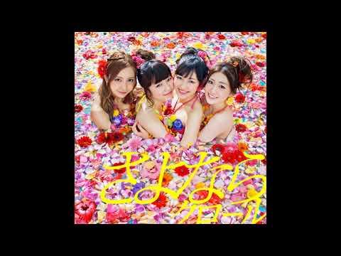 AKB48 Sayonara Crawl (さよならクロール) Instrumental