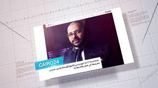 الصحافة العالمية و العربية تتحدث عن اشرف شريف و احمد فهيم