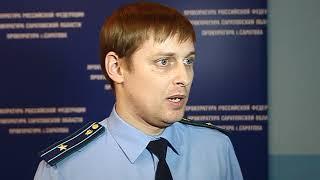 """Прокуратура пока не готова оценивать законность приговора """"группе Прокопенко"""""""