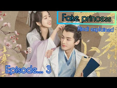 Download prince want a divorce from the fake princess   chinese historical drama hindi explained