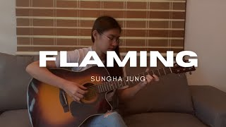 Flaming (Sungha Jung) - Fingerstyle Guitar Cover видео