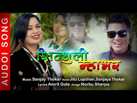 Sindhuli Mhabar - Amrit Lama Gole | New Nepali Tamang Selo Pop Song 2017