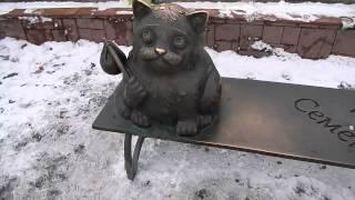 Simon cat's monument - Памятник коту Семену