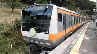 青461編成 軍畑駅発車