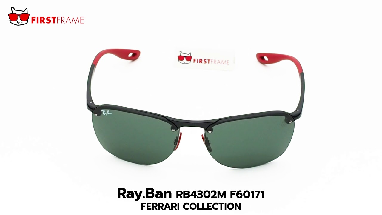 77c700026db9b RayBan RB4302M F601 71 FERRARI COLLECTION - YouTube