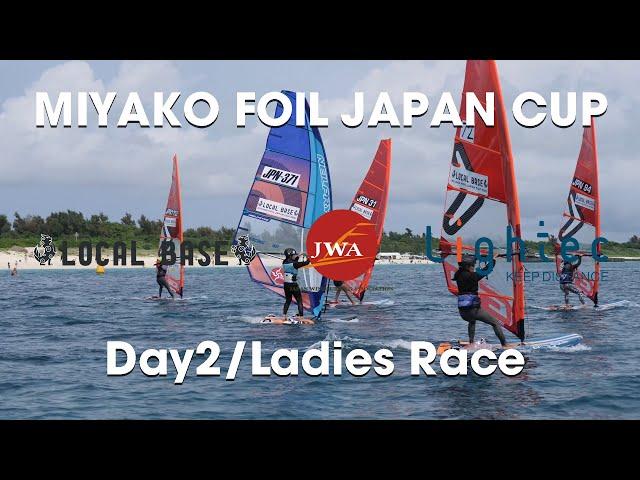 MIYAKO FOIL JAPAN CUP  Day2 Ladies Race