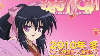 おまもりひまり OP 押しちゃうぞ!! Ayaruka - FULL ver -.wmv おまもりひまり 検索動画 20