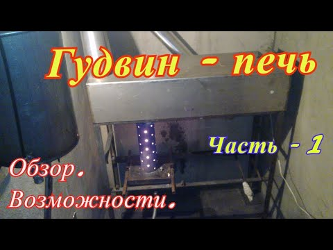 видео: Экономичная печь на отработке капельного типа своими руками для гаража бани казна дачи