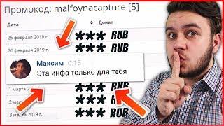 СЛИВ ПРИВАТНОЙ АДМИН ИНФЫ ADVANCE RP - GTA SAMP...