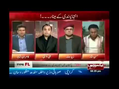Hassan Nisar Vs Zaid Hamid On Distorted History And Problems Of Pakistan - by roothmens