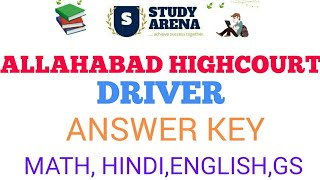 ALLAHABAD HIGH COURT DRIVER ANSWER KEY || ड्राइवर highcourt solved paper