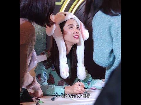 Song Ji Hyo's Popularity In China Is No Joke - Fan Screaming Her Name At Zhengzhou For CLIV Event