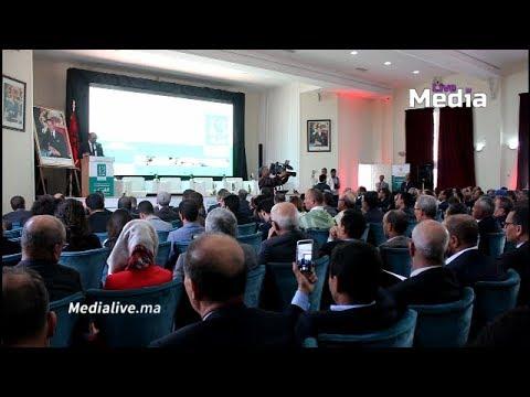 سياسيون وولاة في حفل  تخليد الذكرى 13 لانطلاق المبادرة الوطنية للتنمية البشرية بالمحمدية