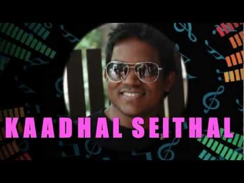 Aadhalal Kadhal Seiveer -Title Song Lyrics- HD