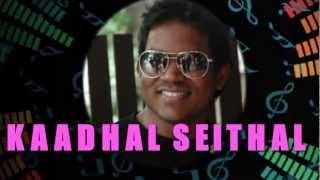 Aadhalal Kadhal Seiveer -Title Song Lyrics- HD
