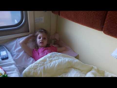 Манеж в поезд своими руками #манежвпоезд #манежвпоездсвоимируками