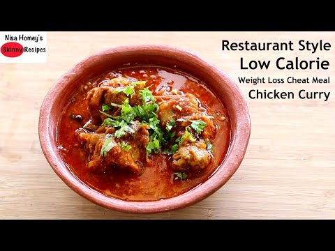 Low Calorie Chicken Curry - Weight Loss Cheat Meal Recipes - Kozhi Mulakittathu | Skinny Recipes