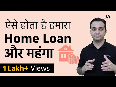 Home Loan Insurance Protection Plan Vs Term Plan - Hindi