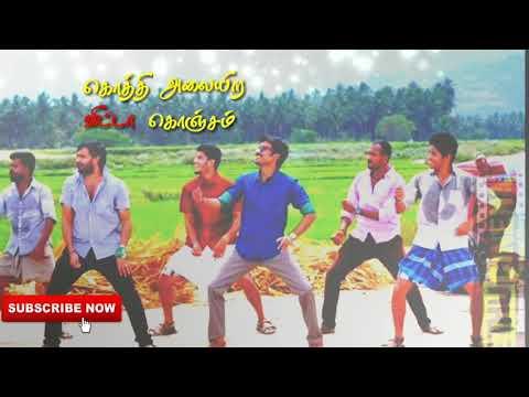 💜💜 Ei Solali 💜💜- Kodi Tamil Whatsapp Status