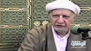 عن حياة الإمام الحسن عليه السلام | الشيخ أحمد الوائلي