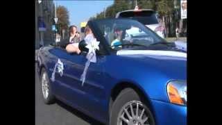 Веселая свадьба на кабриолетах Рома и Люда3.avi