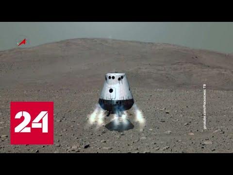 Движение в космос: кто доставит российских космонавтов на Луну? - Россия 24