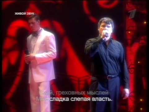 "Две звезды - Дмитрий Дюжев, Евгений Дятлов и Дмитрий Колдун - ""Belle"""