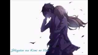 Saddest Song of Shigatsu wa Kimi no Uso [Your Lie In April] 挫けそうになる私を支えてください