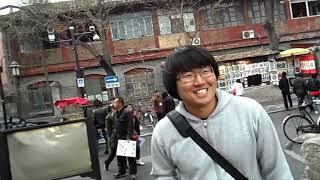 중국 런닝맨 촬영지 스차하이/중국 배낭여행/베이징 여행…