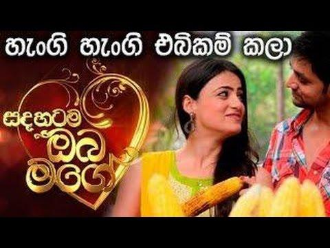 Sadahatama Oba Mage Remixs Video Song - Randil Video - Radeesh Vandebona Ft Kalpana Kavindi
