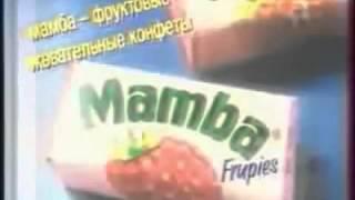 Старая реклама 90 х годов(Это видео загружено с телефона Android., 2013-01-23T04:26:04.000Z)